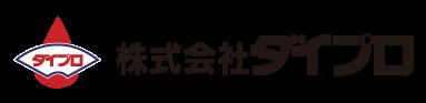 株式会社ダイプロ